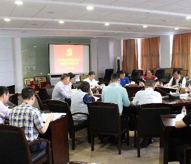 市科协党支部召开党员大会进行换届选举