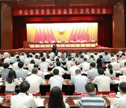 市科协第八次代表大会召开,陈旭东寄语各级科协组织和广大科技工作者