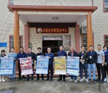 市科协党支部到联合驻点帮扶的肇庆市庄源村开展主题党日活动